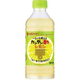 ミツカン カンタン酢 レモン (500mL)