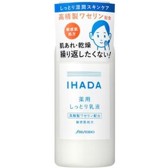イハダ 薬用エマルジョン (135mL)