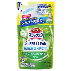バスマジックリン スーパークリーン グリーンハーブの香り つめかえ用 (330mL)