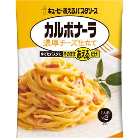 あえるパスタソース カルボナーラ 濃厚チーズ仕立て (1人前2袋入)