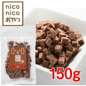 ニコニコおやつ マグロジャーキー キューブ (150g)