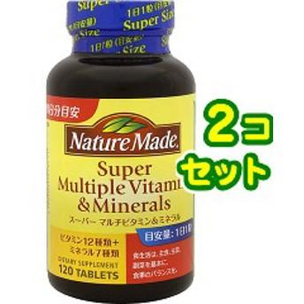 ネイチャーメイド スーパーマルチビタミン&ミネラル (120粒2コセット)