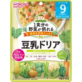 和光堂 1食分の野菜が摂れるグーグーキッチン 豆乳ドリア 9か月頃ー (100g)