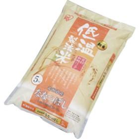 アイリスオーヤマ 低温製法米 北海道産ななつぼし (5kg)