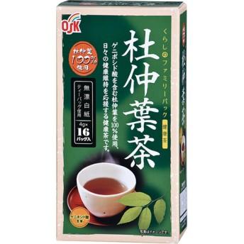 OSK くらしのファミリーパック 杜仲葉茶 (4g16袋入)