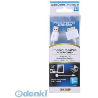 オーム電機 01-7010 USBケーブル Dock+USB端子(Aタイプ4ピン) 1m 017010