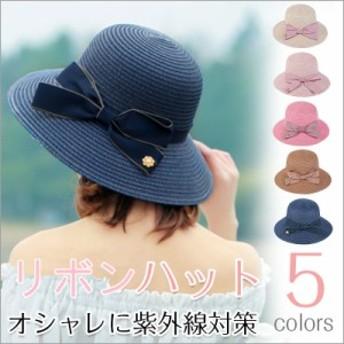 UVカット 麦わら帽子 紫外線対策ハット 帽子 レディース 大きいサイズ つば広 リボン飾り ハット 折りたたみ UVカット 夏 5色big_ac