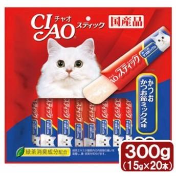いなば CIAO スティック 20本入り かつお かつお節ミックス味 15g×20本 キャットフード