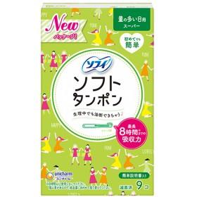 ソフィソフトタンポン スーパー (9コ入)