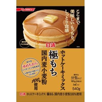 日清 ホットケーキミックス 極もち (540g)