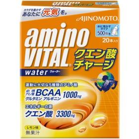 アミノバイタル クエン酸チャージウォーター (20本入)