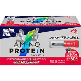 アミノバイタル アミノプロテイン サッパリカシス味 (4.3g60本入)