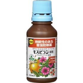 モスピラン 液剤 (100mL)