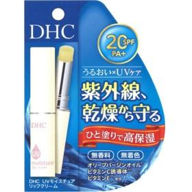 DHC UVモイスチュアリップクリーム (1.5g)