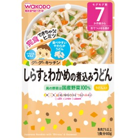 和光堂 グーグーキッチン しらすとわかめの煮込みうどん 7ヵ月ー (80g)