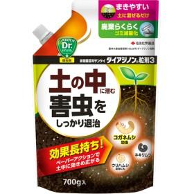 ダイアジノン粒剤3 (700g)