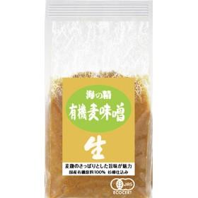 海の精 国産有機麦味噌 10776 (1kg)