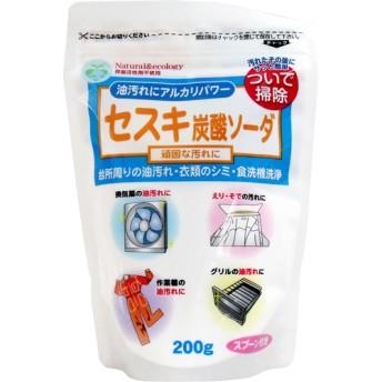 セスキ炭酸ソーダ (200g)