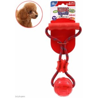 コングスクイークス ボール ロープ付 レッド 正規品 犬 犬用おもちゃ