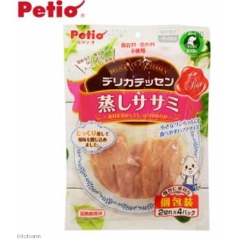 ペティオ デリカテッセン プチ 蒸しササミ 2切れ×4パック ドッグフード