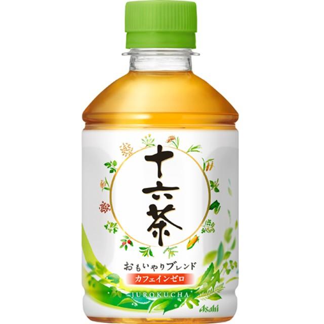 十六茶 (275mL24本入)