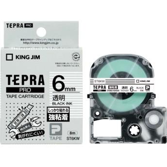 テプラ PROカートリッジ 強粘着ラベル 6mm 黒文字 透明 ST6KW (1コ入)