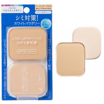 資生堂 アクアレーベル ホワイトパウダリー ベージュオークル10 レフィル (11.5g)