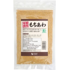 有機栽培もちあわ (200g)
