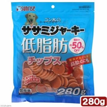 サンライズ ゴン太のササミジャーキー 低脂肪 チップス 280g ドッグフード