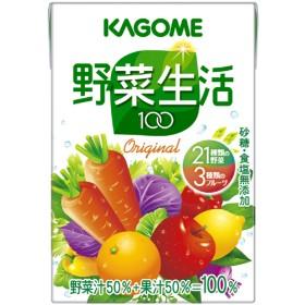 野菜生活100 オリジナル (100mL36本入)