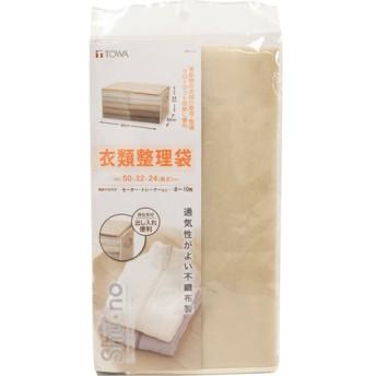 シューノ SN 衣類整理袋 (1コ入)
