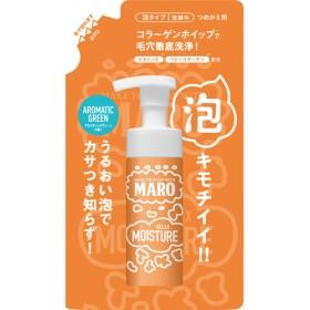 MARO グルーヴィー 泡タイプ洗顔料 リラックスモイスチャー 詰め替え (130mL)