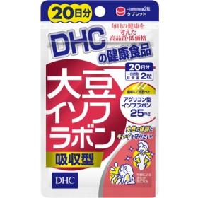 DHC 大豆イソフラボン吸収型 20日分 (40粒(8g))