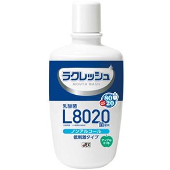 L8020乳酸菌使用ラクレッシュマイルド マウスウォッシュ ノンアルコールタイプ (300mL)