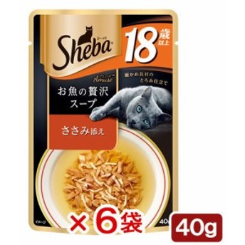シーバ アミューズ 18歳以上 お魚の贅沢スープ ささみ添え 40g 6袋入り キャットフード