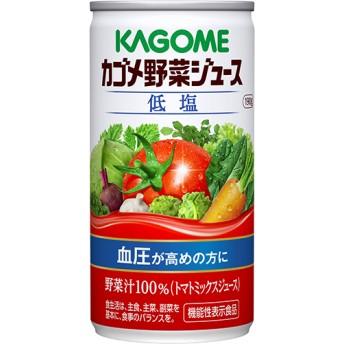 カゴメ 野菜ジュース 低塩 (190g30本入)