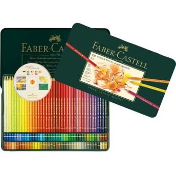 ファーバーカステル ポリクロモス 色鉛筆 120色 (1セット)