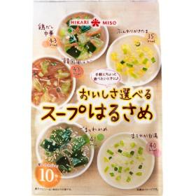 ひかり おいしさ選べるスープはるさめ (10食入)