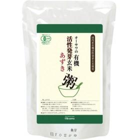 オーサワの有機活性発芽玄米あずき粥 (200g)