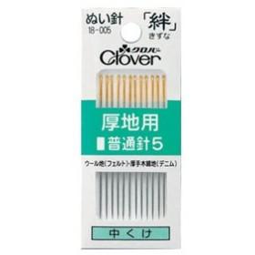 クロバー 「絆」 絆 厚地用普通針5 G518-005