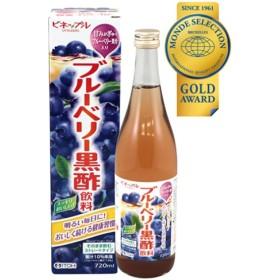 ビネップル ブルーベリー黒酢飲料 (720mL)