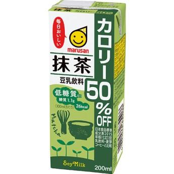 マルサン 豆乳飲料 抹茶 カロリー50%オフ (200mL12本入)