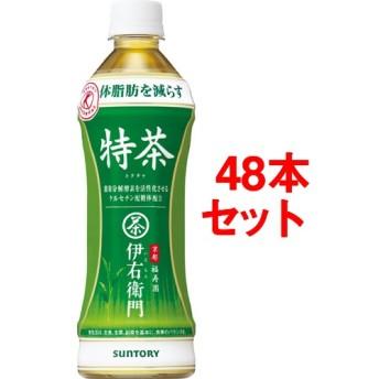 サントリー 伊右衛門 特茶 (500mL48本)