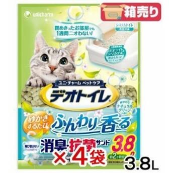 デオトイレ ふんわり香る消臭・抗菌サンド 3.8L 猫 猫砂 4袋入り お一人様1点限り (猫 トイレ)