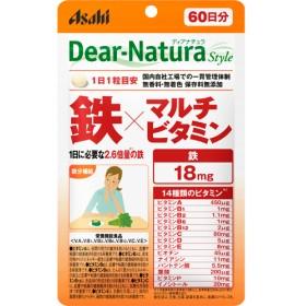 ディアナチュラ スタイル 鉄マルチビタミン 60日分 (60粒)