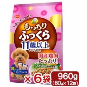 ビタワン もっちりふっくら 11歳以上 チキン・野菜入り 840g(70g×12袋)  ビタワン 超高齢犬用 6袋入り ドッグフ