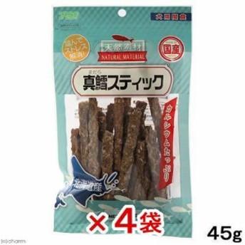 アラタ 天然素材 真鱈スティック 45g 犬 おやつ 国産 4袋入り ドッグフード