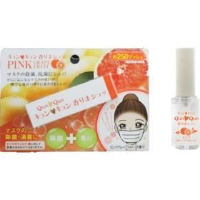 キュンキュン香りまシュッ! マスク除菌&香りスプレー ピンクグレープフルーツの香り (10mL)