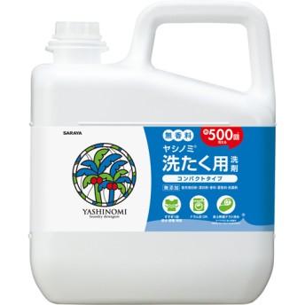 ヤシノミ洗たく洗剤 コンパクトタイプ つめかえ用 (5kg)