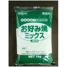 日本製粉 HPお好み焼きミックスJ820 1kg